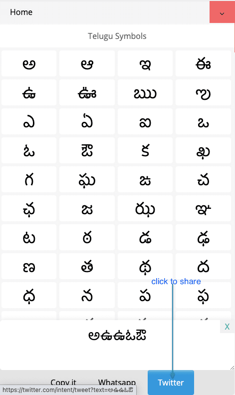 How to Share ౙ Telugu Symbols On Twitter?