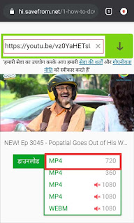 Youtube Se Video Kaise Download Kare In Hindi
