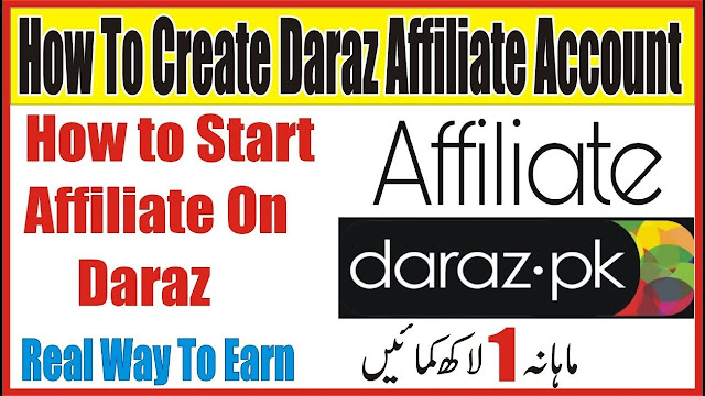flagbd.com, flagbd, Earn Money From Affiliate Program Daraz.pk, Affiliate Program Daraz.pk, earnonline, makemoney online, Muskans tutorials, Daraz.pk, daraz affiliate program, daraz affiliate sign in, daraz affiliate marketing, daraz affiliate bd, affiliate programs in pakistan daraz.pk affiliate login, daraz commission, daraz.pk affiliate login