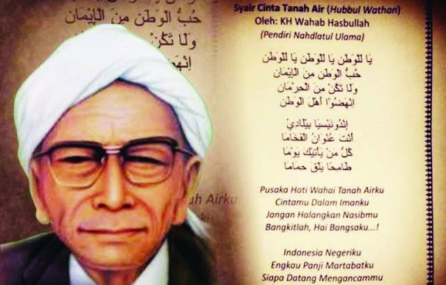 lagu syubbanul wathan kh wahab chasbullah jombang