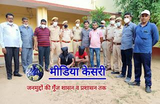 Rajasthan crime news pocket news jhalawar udaipur sikar 500 से अधिक सीसीटीवी व 65 से अधिक संदिग्धों से पूछताछ के बाद नाचना से किया गिरफ्तार