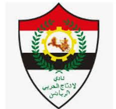 شعار فريق الإنتاج الحربى