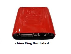 China-King-Box-Download