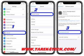 طريقة تحديث الآيفون إلى الإصدار آي أو إس IOS 13.1   طريقة التحديث الآيفون لنظام IOS 13.1 من الاعدادات   كيفية تحديث نظام التشغيل على هاتفي آيفون إلى iOS 13.1