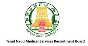 https://www.newgovtjobs.in.net/2019/02/medical-services-recruitment-board-mrb.html