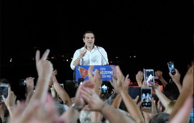 Αλέξης Τσίπρας: Σήμερα αποδεικνύεται η μεγάλη υποκρισία και τα μεγάλα εθνικά ψεύδη της ΝΔ στο Μακεδονικό – VIDEO