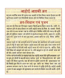 Vrat-Kathaye-Book-in-Hindi-PDF-Free-Download