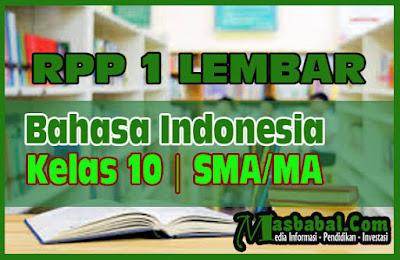 RPP 1 LEMBAR BAHASA INDONESIA KELAS 10 TAHUN 2020