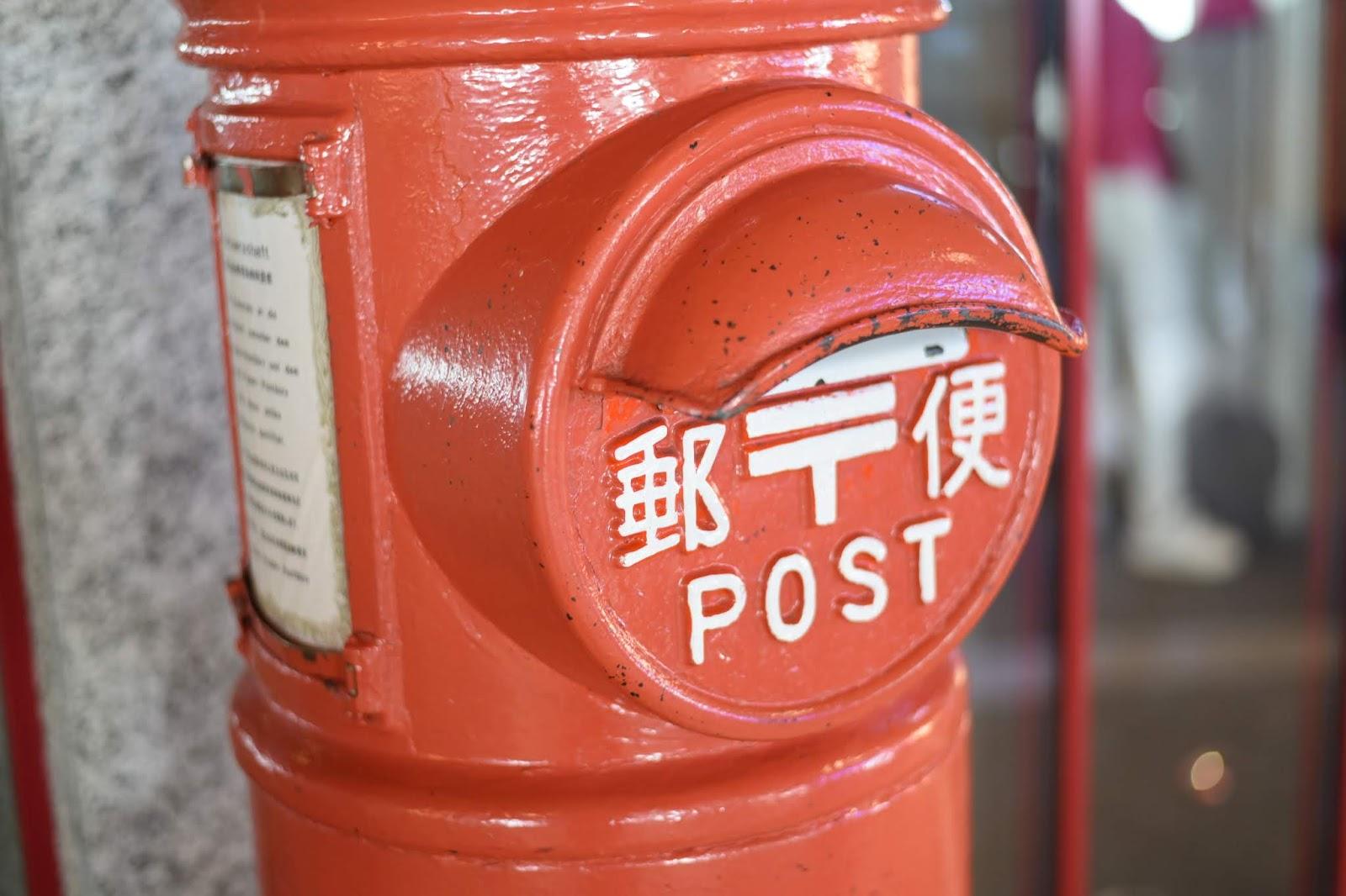 Jungraujoch-japanese-mailbox no2
