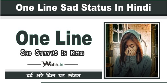 One-Line-Sad-Status-In-Hindi