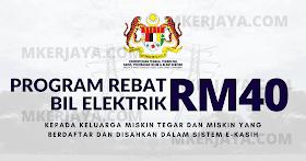 Panduan Memohon Program Rebat Bil Elektrik Sehingga RM40 Sebulan Tahun 2021
