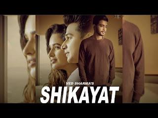 Shikayat chords by Ved Sharma