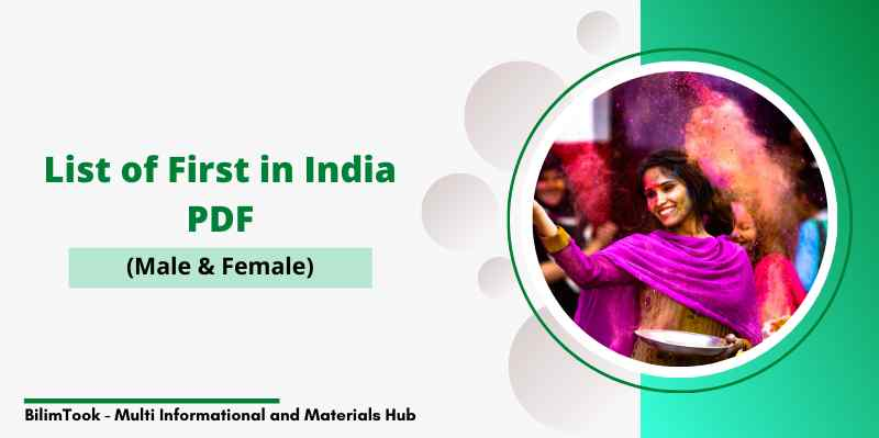 List of First in India PDF (Male & Female)