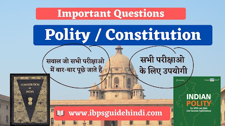 Important-Polity-Questions-in-Hindi