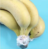 تغليف الموز