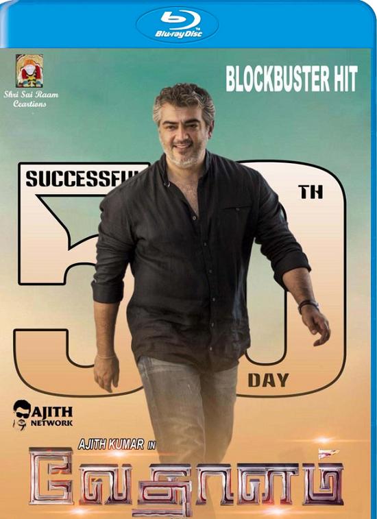 jayam video songs hd 1080p blu-ray tamil video songs torrent