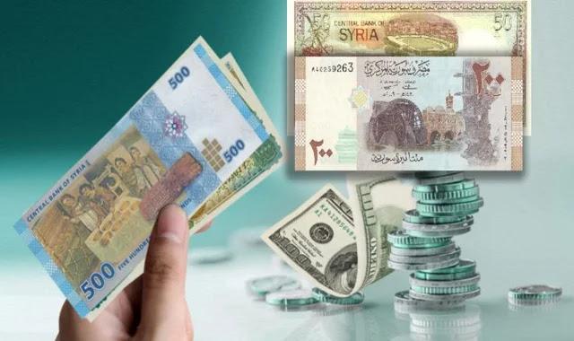 سعر صرف الليرة السورية أمام العملات والذهب اليوم الخميس 31/12/2020