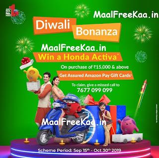 Diwali Contest Win Honda