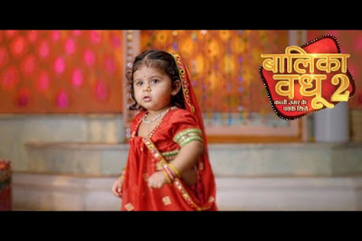 Balika Vadhu 2 First Promo Out, Release Date, Cast And Storyline.
