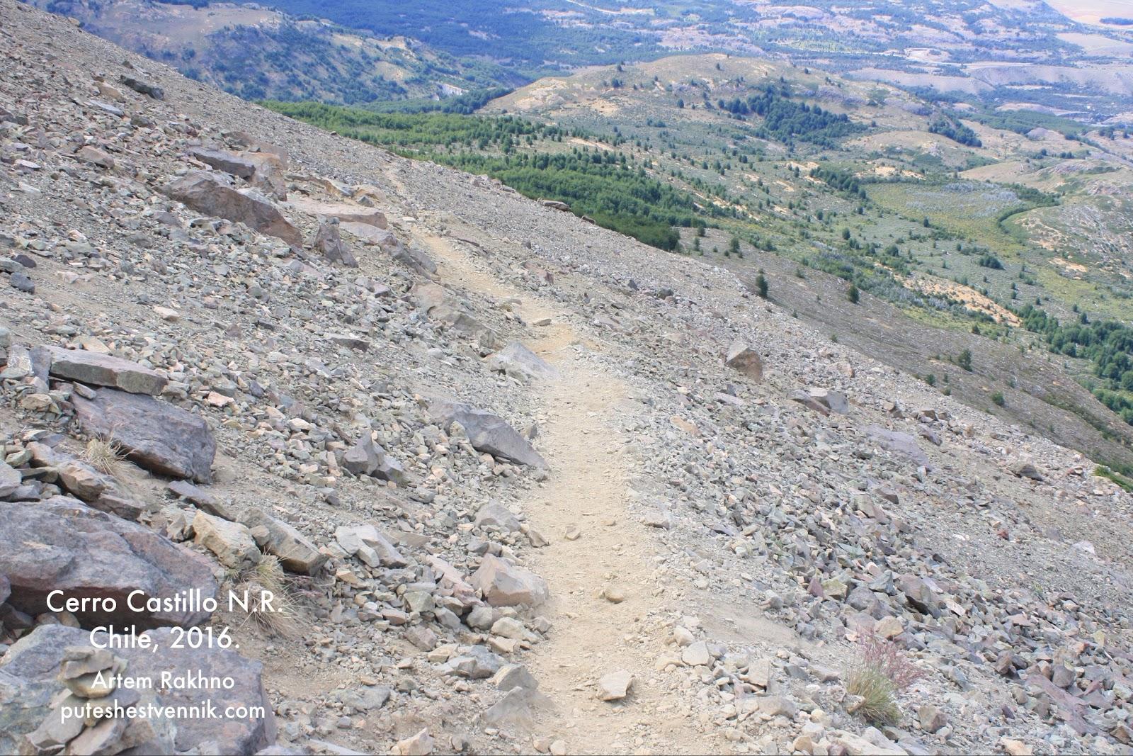 Тропа в горах Чили