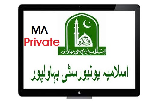 The Islamia University of Bahawalpur  Masters (MA) Private Application Form Download