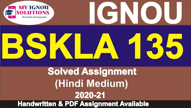 BSKLA 135 Solved Assignment 2020-21