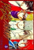 Kagerou Nostalgia