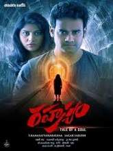 Rahasyam Telugu Full Movie Download Watch Online Free