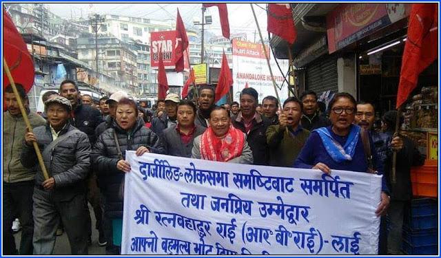 CPRM President RB Rai for Gorkhaland LS Darjeeling Candidate