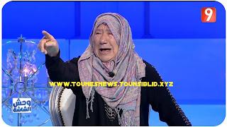 بالفيديو : والدة فخري الأندلسي تكشف على المباشر حقيقة تحيل سيف الدين مخلوف عليها في  100 مليون