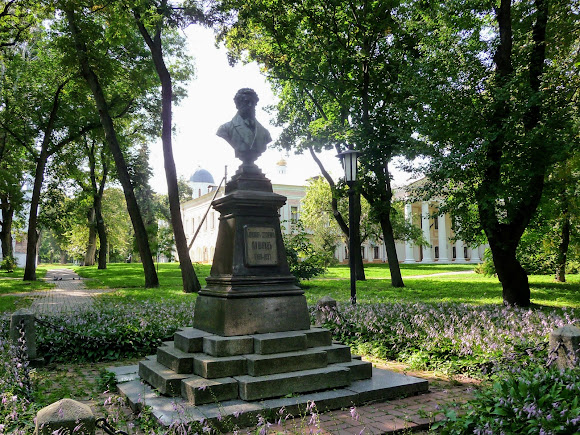 Чернигов. Детинец. Парк. Памятник А. С. Пушкину. 1900 г.