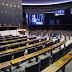 Comissão aprova admissibilidade da reforma administrativa e texto avança na Câmara