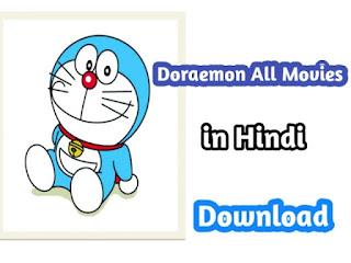 All Doraemon Movie Download in Hindi  [480p-720p HD ]