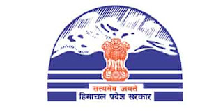 HPPSC-Lecturer-Result-2020-Declared, HPPSC-written-exam-result-2020,