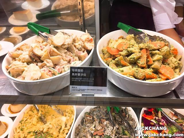 冷食櫃、沙拉