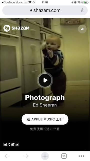 不再與好音樂擦身而過,iOS 14.2 讓你更方便瞬間抓住好音樂