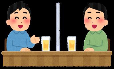 飲み会のイラスト(アクリル板・男性)