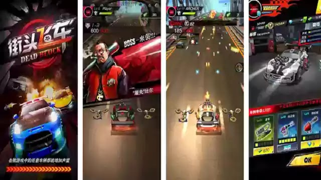 تنزيل لعبة Fastlane 3D Street Fighter  لأجهزة اندرويد