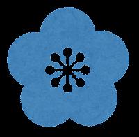 梅の花のマーク(青)