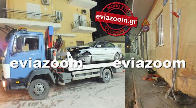 Χαλκίδα: Γερό «μπαμ» με δύο αυτοκίνητα στην οδό Προαστείου -  Η σύγκρουση πήρε «παραμάζωμα» και τον καθρέπτη οδικής κυκλοφορίας! (ΦΩΤΟ & ΒΙΝΤΕΟ)