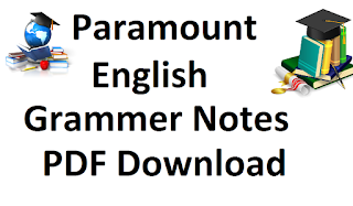 Paramount handwritten notes pdf in hindi download | gktrending.in
