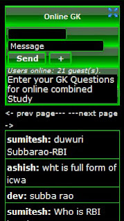 Online gk questions