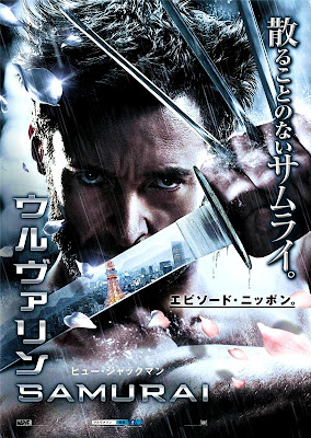 The Wolverine Japanese Poster
