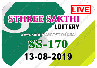 KeralaLotteryResult.net, kerala lottery kl result, yesterday lottery results, lotteries results, keralalotteries, kerala lottery, keralalotteryresult, kerala lottery result, kerala lottery result live, kerala lottery today, kerala lottery result today, kerala lottery results today, today kerala lottery result, Sthree Sakthi lottery results, kerala lottery result today Sthree Sakthi, Sthree Sakthi lottery result, kerala lottery result Sthree Sakthi today, kerala lottery Sthree Sakthi today result, Sthree Sakthi kerala lottery result, live Sthree Sakthi lottery SS-170, kerala lottery result 13.08.2019 Sthree Sakthi SS 170 13 August 2019 result, 13 08 2019, kerala lottery result 13-08-2019, Sthree Sakthi lottery SS 170 results 13-08-2019, 13/08/2019 kerala lottery today result Sthree Sakthi, 13/8/2019 Sthree Sakthi lottery SS-170, Sthree Sakthi 13.08.2019, 13.08.2019 lottery results, kerala lottery result August 13 2019, kerala lottery results 13th August 2019, 13.08.2019 week SS-170 lottery result, 13.8.2019 Sthree Sakthi SS-170 Lottery Result, 13-08-2019 kerala lottery results, 13-08-2019 kerala state lottery result, 13-08-2019 SS-170, Kerala Sthree Sakthi Lottery Result 13/8/2019