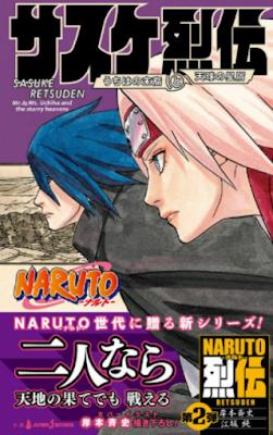 Novel Sasuke Retsuden Bahasa Indonesia PDF