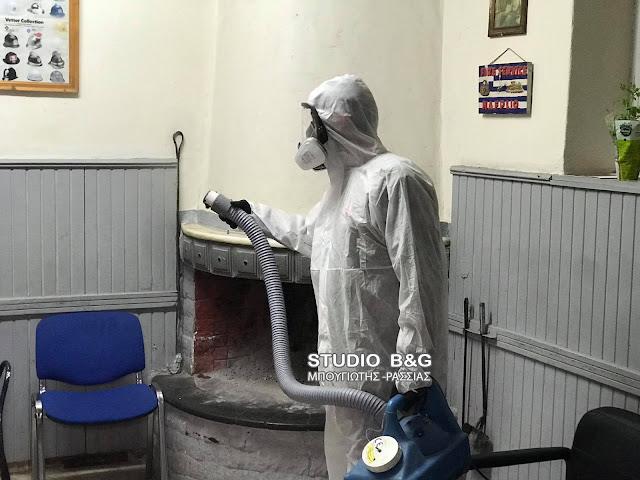 Απολύμανση αππό την Περιφερειακή Ενότητας Αργολίδας στην Πυροσβεστική Ναυπλίου (βίντεο)