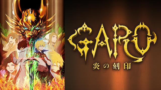 Garo : Honoo no Kokuin (Episode 1-24) Batch Subtitle Indonesia