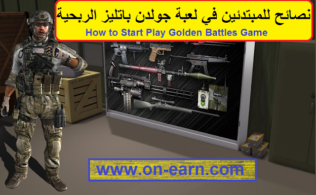 How to Start Play Golden Battles Game