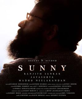 sunny malayalam movie cast, sunny malayalam movie ott, sunny malayalam movie release date, sunny malayalam movie jayasurya, mallurelease