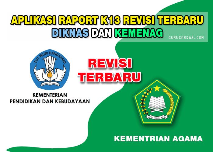 Aplikasi Raport K13 Semester 1 dan 2 Revisi Terbaru